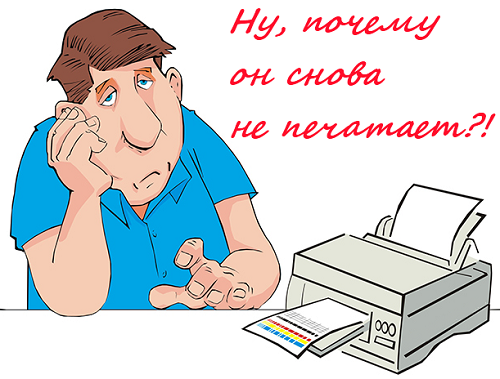 printer_ne_pechataet[1]