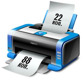 printer[1]